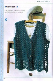 crochet vest for girl