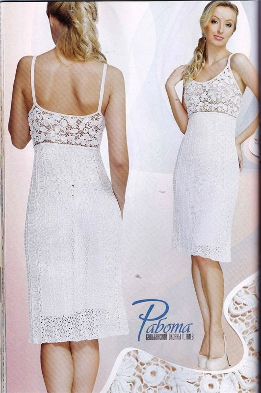 Irish Lace Dress Crochet Pattern Make Handmade Crochet Craft