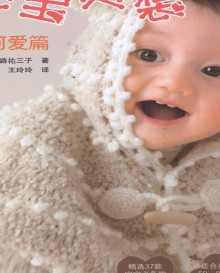 crochet baby fashion more ideas