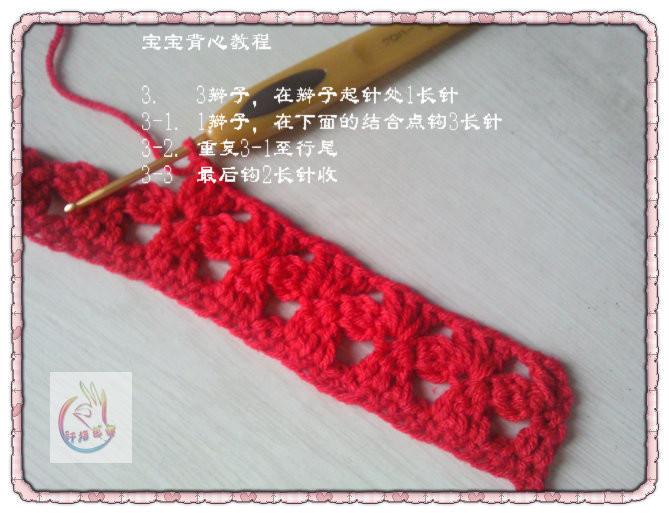 转}红色小背心 - 梅景 - meijing5759的博客