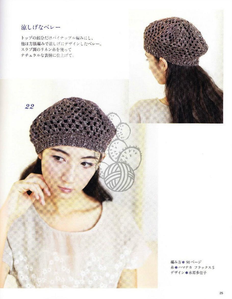 Lovely Pineapple Pattern Crochet Clothes № 3527 2013 - 沫羽 - 沫羽编织后花园
