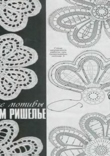 crochet beauty flowers and plaids for irish fashion part 2