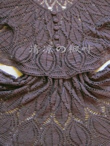 crochet beauty set for summer