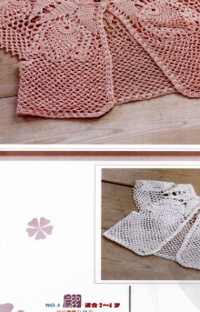 crochet beauty tulip cardigan and vest for kids
