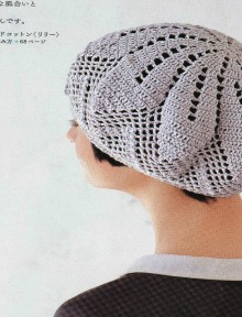 crochet beret with a big flower