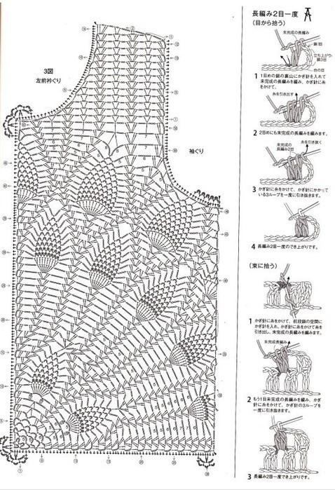 菠萝之——辐射B - choiyoba - 卑尘 缕