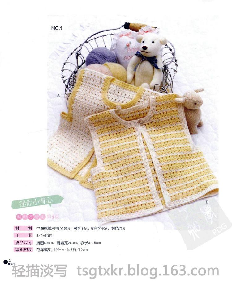 俏宝贝儿童毛衣编织 - 轻描淡写 - 轻描淡写