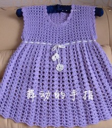crochet easy and beauty sundress