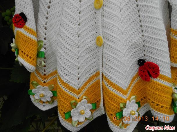Кардиган - крылья бабочки...