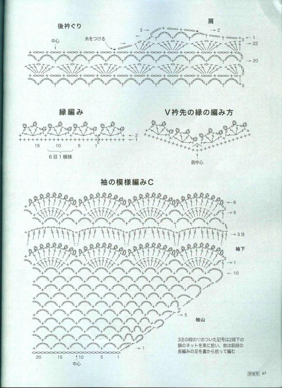 钩针 简单的渔网花样短袖(BR9915) - 水心云影 - 水心云影的博客