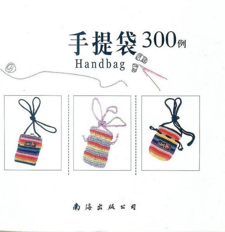 300 - 紫苏 - 紫苏的博客