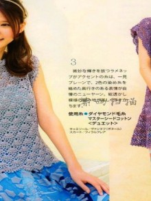 crochet summer tunic and dress
