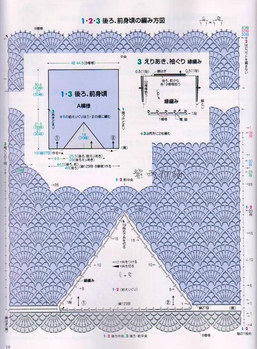 4 (515x700, 146Kb)
