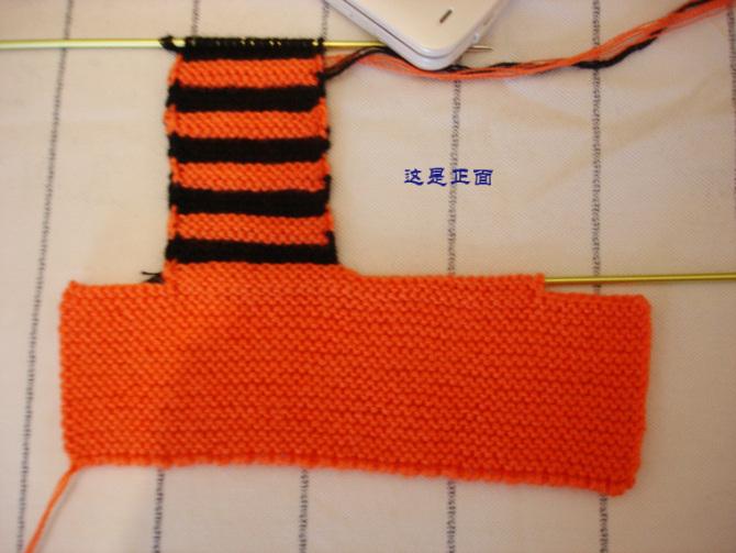 Knitting Pretty Baby Booties Make Handmade Crochet Craft