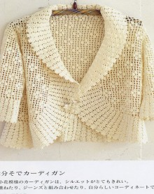 crochet beauty lace vest for women