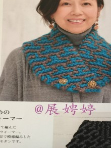 knitting unique and beauty scarf