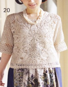 crochet cute lace flower summer top
