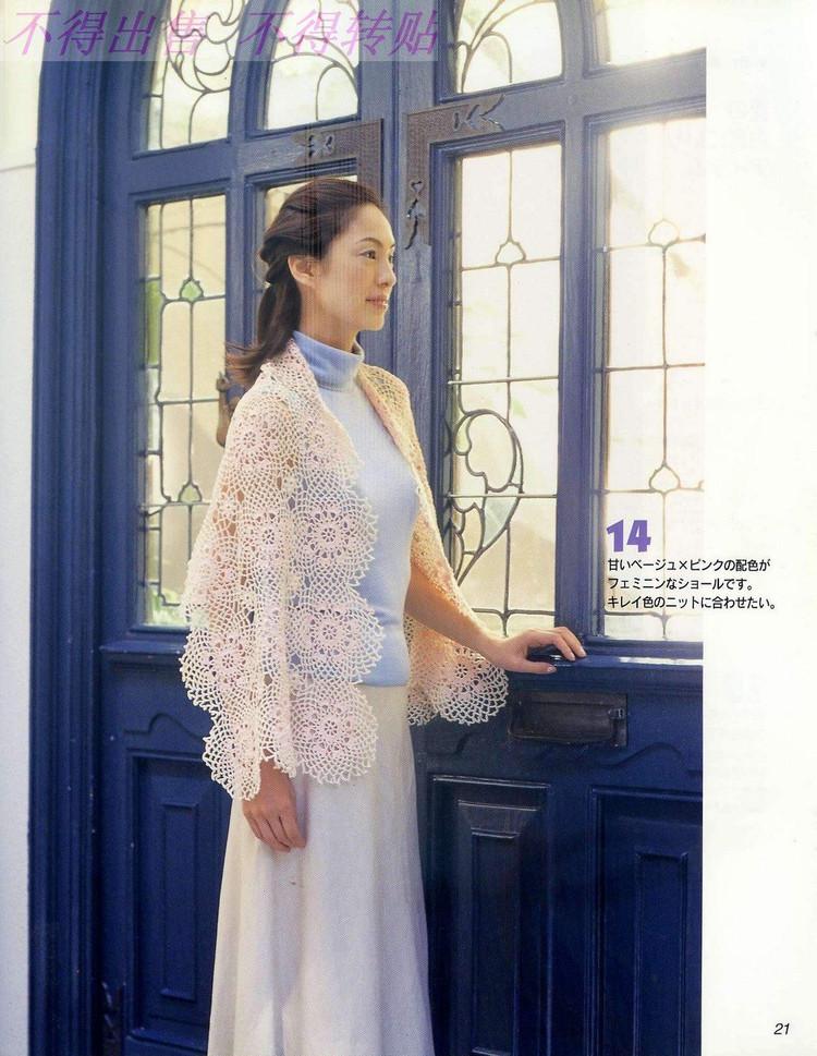 美しいかぎ針編 春夏 10(1) - 荷塘秀色 - 茶之韵