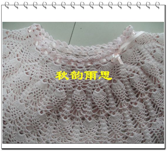 原创 甜美公主裙 - yanerqingqing1970 - 心语心苑