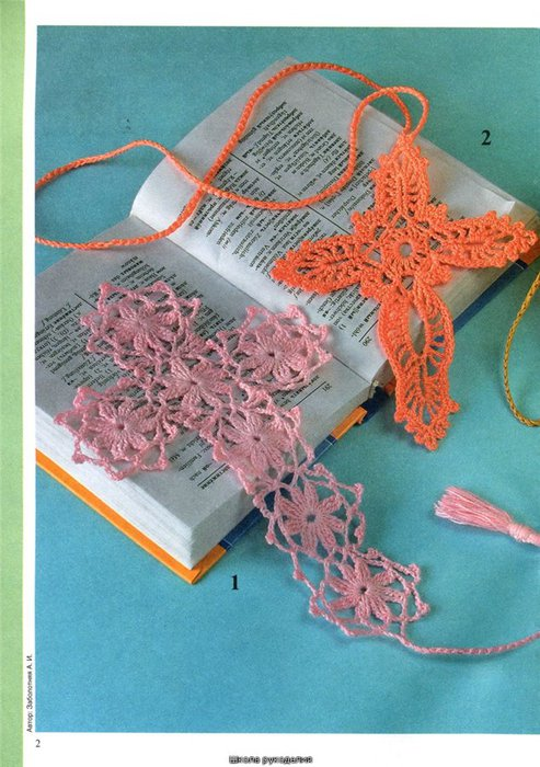 Crocheted Bookmark Patterns Crochet Club